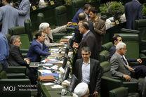 نمایندگان مجلس سوال در باره فضای مجازی از وزیر ارتباطات را رد کردند