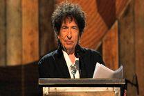 «باب دیلن» سخنرانیاش را کپی کرده بود؟!