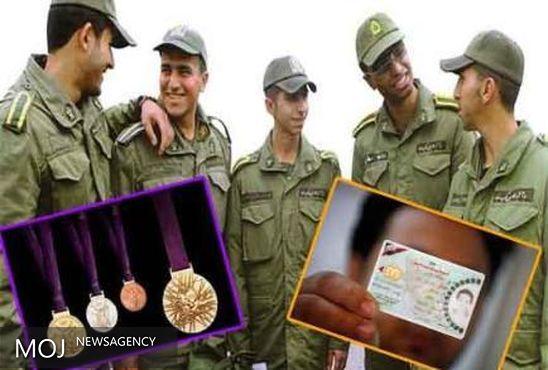 آیین نامه اجرایی استخدام قانون سرباز قهرمان ابلاغ شد