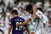 سنگینترین شکستهای ایرانیها در لیگ قهرمانان