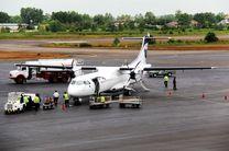 برقراری پرواز مستقیم رشت- گرجستان در فرودگاه سردارجنگل