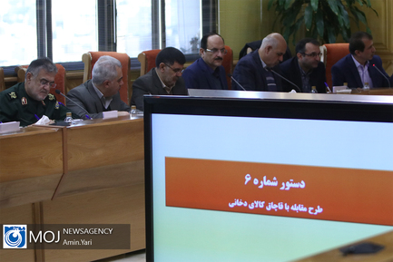 جلسه ستاد مبارزه با قاچاق کالا و ارز - ۶ بهمن ۱۳۹۸