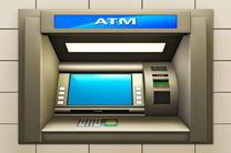 افزایش سقف برداشت از خودپردازهای بانک تجارت