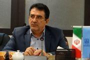 برنامههای حضور ایران در نمایشگاه کتاب فرانکفورت 2019 اعلام شد
