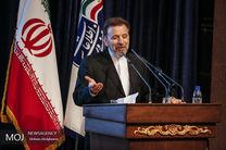واعظی شایعه دخالت آمریکا برای جلوگیری از پرتاب ماهواره های ایران را رد کرد