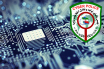 شگرد جدید مجرمان سایبری در شبکههای اجتماعی