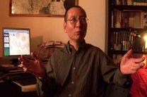 انتقاد از چین در پی مرگ برنده جایزه صلح نوبل مبتلا به سرطان