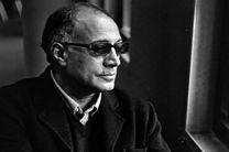 مراسم دومین سالگرد درگذشت عباس کیارستمی 14 تیر برگزار می شود