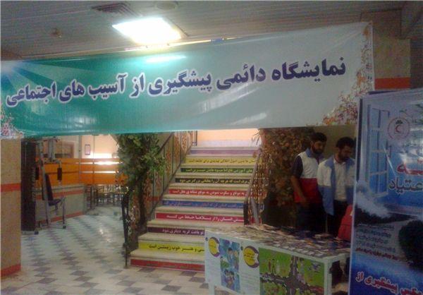 برپایی نمایشگاه دائمی پیشگیری از آسیبهای اجتماعی در کرمانشاه