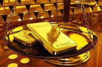 افزایش اندک طلا در بازار جهانی