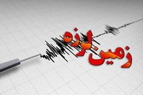 وقوع زلزله 6.2 ریشتری در ژاپن