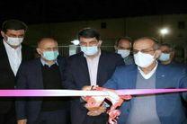 9 پروژه مهم شهرستان یزد به مناسبت سالگرد پیروزی انقلاب اسلامی به بهره برداری رسید