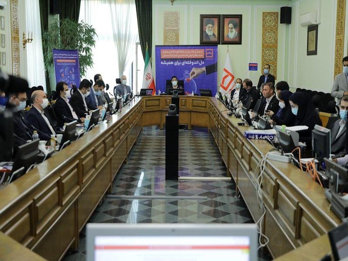 قرعه کشی حساب های قرض الحسنه بانک مسکن برگزارشد