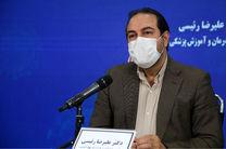 رویکرد طب سنتی در ایران، به هیچ وجه رویکرد تقابلی با طب مدرن نیست