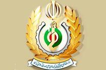 بیانیه وزارت دفاع درباره ترور شهید محسن فخری زاده