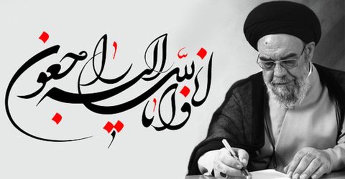 پیام تسلیت نماینده ولی فقیه در استان اصفهان درپی درگذشت حجت الاسلام اژه ای