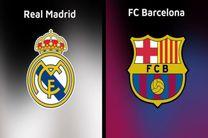 پخش زنده بازی رئال مادرید و بارسلونا از شبکه سه سیما
