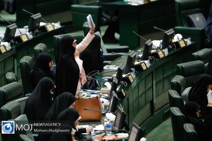 صحن علنی مجلس شورای اسلامی - ۲۱ خرداد ۱۳۹۹