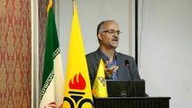 لزوم تقویت فناوری و اطلاعات  در بخش بهره برداری شرکت گاز اصفهان