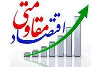 کسب رتبه اول کشور در شاخص گزارش اجرا، راهبری و پایش برای استان گیلان
