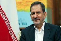 جهانگیری 20 آذر به خوزستان سفر می کند