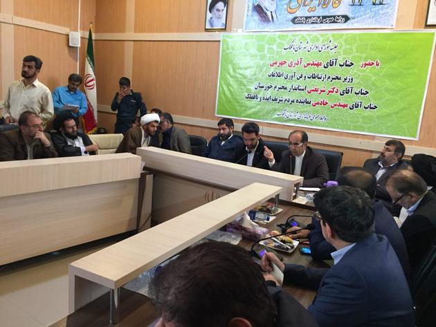 4 طرح مخابراتی با حضور وزیر ارتباطات در شهرستان باغملک افتتاح شد