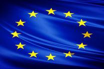 اتحادیه اروپا مقررات مقابلهای برای خروج آمریکا از برجام را فعال می کند