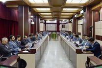 اولین سمینار تخصصی حقوقی و پیگیری وصول مطالبات بانک قرض الحسنه مهر ایران برگزار شد