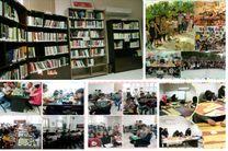 ارائه بیش از ۶۳ هزار نفر ساعت خدمات آموزشی در سه فرهنگسرای شهرداری کرمانشاه