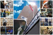 بانک صادرات ایران همچنان در صدر حامیان بنگاههای کوچک و متوسط