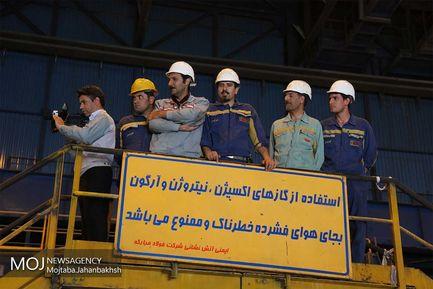 افتتاح طرح توسعه فولاد سازی سبا با حضور معاون اول رییس جمهور