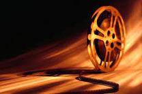 آغاز فیلمبرداری فیلم روسی از اوایل آذر ماه