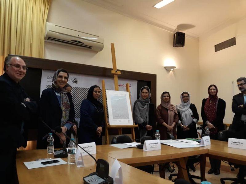 جزییات هفته گرافیک ۹۸ اعلام شد/هنرمندان خارجی از سفر به ایران خودداری کردند