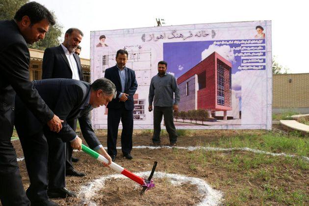 خانه فرهنگ اهواز با حضور وزیر ارشاد گلنگ زنی شد