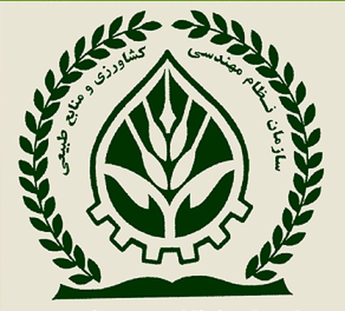 یزد، دومین استان در صدور پروانه اشتغال برای اعضای حقیقی نظام مهندسی کشاورزی
