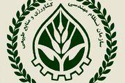 انتصاب رییس سازمان نظام مهندسی کشاورزی و منابع طبیعی استان یزد در کمیته نوآوری و اقتصاد دانش بنیان در حوزه کشاورزی
