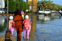 مدارس نوبت بعدازظهر بندرعباس باز است/شهروندان هشدارها را جدی بگیرند