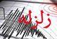 اعزام تیم های ارزیاب به مناطق زلزله زده بوشهر