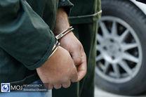 دستگیری یک سارق اماکن خصوصی در لنجان / اعتراف به 10 فقره سرقت