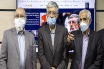 رونمایی از پایگاه اطلاع رسانی شورای ائتلاف نیروهای انقلاب