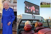 قصر ملکه الیزابت سینما ماشین می شود