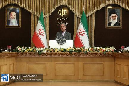 نشست خبری سخنگوی دولت - ۲۵ آذر ۱۳۹۸