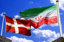 ۳۵ شرکت دانمارکی فرصتهای روابط با ایران را بررسی کردند