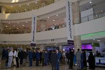مراسم افتتاح اولین شعبه دیجیتال بانک ایران زمین برگزار شد