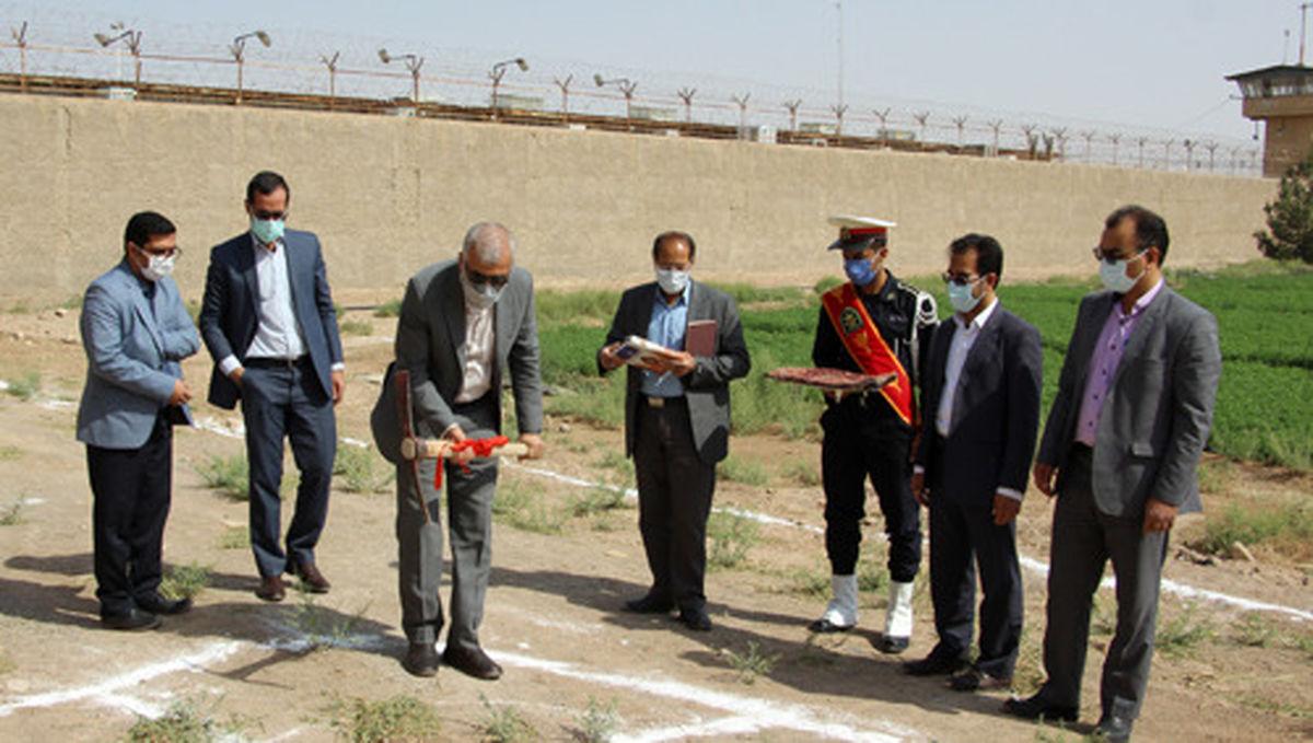 آغاز ساخت پروژه اشتغال زندان مرکزی با حضور دادستان یزد