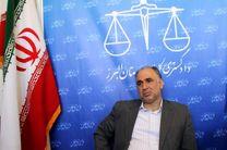 بازداشت عامل توزیع شیشه با دو فقره سلاح گرم در نظرآباد