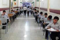 لو رفتن سوالات یک ربع قبل از امتحانات نهایی در بیخبری آموزش و پرورش