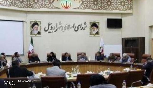 شهردار اردبیل برکنار شد