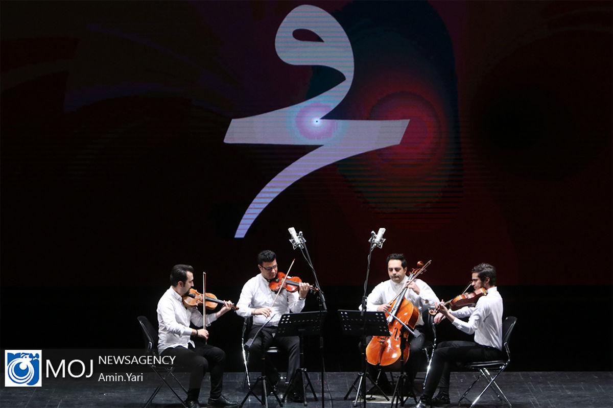 مهلت انتخاب آثار و گروههای جشنواره موسیقی فجر به پایان رسید