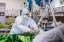 134 بیمار کرونایی در مراکز درمانی قم بستری هستند
